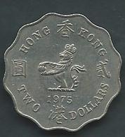 HONG KONG 1975 -   2 Dollars  Pic5201 - Hong Kong