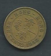 Piece  Hong Kong 10 Cents 1958  Pic5212 - Hong Kong