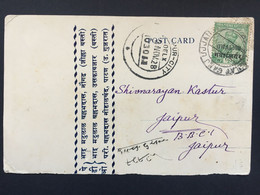 INDIA Gwalior State George V Postcard - Rice Merchant - Gwalior