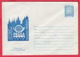 224508 / Mint 1978 - 2 St. ( 0.025 Lv. Lion )  Philatelic Exhibition PRAGA 1978  Czechoslovakia , Stationery  Bulgaria - Sobres