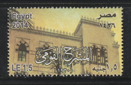 Egypt - 2014 - ( Re-opening Of National Theater ) - MNH** - Unused Stamps