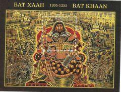 2013 Mongolia Batu Khan Mongol Ruler Souvenir Sheet MNH - Mongolia