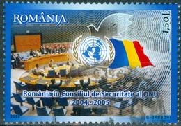 ROMANIA, GIORNATA NAZIONI UNITE, 2005, 1,50 L., FRANCOBOLLO USATO Mi:RO 5994, Scott:RO 4760 - Usado