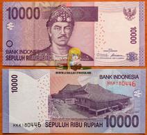 Indonesia 10000 Rupiah 2010 AUNC Replacement P-150a - Indonesia