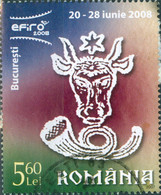 ROMANIA, MOSTRA FILATELICA EFIRO, 2007, 5,60 L., FRANCOBOLLO USATO Mi:RO BL408, Scott:RO 4989, Yt:RO BF338 - Usado