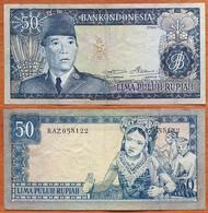 Indonesia 50 Rupiah 1960 VF P-85b - Indonesia