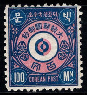 Corée 1884 Mi. III Neuf ** 80% 100 M, Blason - Corea (...-1945)