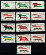 Égypte 1964 Mi. 224-236 Neuf ** 100% Drapeau - Nuevos