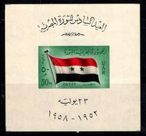 Égypte 1958 Mi. Bl. 1 Bloc Feuillet 100% Neuf ** 50 M, Drapeau - Hojas Y Bloques