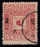 Corée 1899 Mi. 12 Oblitéré 100% 1P à 25p - Korea (...-1945)