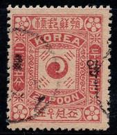 Corée 1899 Mi. 12 Oblitéré 100% Surimprimé 1 P Sur 25 P, Blason - Korea (...-1945)