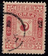 Corée 1899 Mi. 12 Oblitéré 80% Surimprimé 1 P Sur 25 P, Blason - Korea (...-1945)