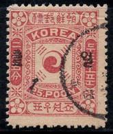 Corée 1899 Mi. 12 Oblitéré 60% Surimprimé 1 P Sur 25 P, Blason - Korea (...-1945)