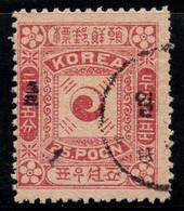 Corée 1899 Mi. 12 Oblitéré 60% Surimprimé 1 P, Blason - Korea (...-1945)