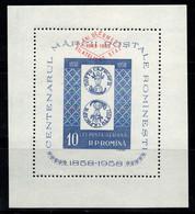 Roumanie 1958 Mi. Bl. 40 Bloc Feuillet 100% Neuf ** Emblème, Armoiries - Cartas