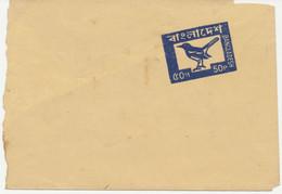 """BANGLADASH 1983 """"Doyel"""" Birds Issue 50 P Navy Blue On Cream Fine U/M POSTAL STATIONERY VARIETY, RR!! - Bangladesh"""