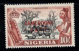 Cameroun 1960 Mi. 11A Neuf ** 100% 10 Sh - Camerún (1960-...)