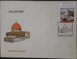 FDC PAKISTAN-  Palestinian Welfare - 1981 - Pakistan