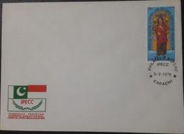 FDC PAKISTAN-  Indonesia-Pakistan Economic And Cultural Co-operation Organization Or IPECC - 1978 - Pakistan