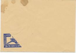 """BANGLADASH 1983 """"Doyel"""" Birds Issue 50 P Navy Blue On Cream Fine U/M POSTAL STATIONERY MAJOR VARIETY, RR!! - Bangladesh"""