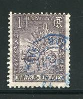 MADAGASCAR- Y&T N°63- Oblitéré - Used Stamps