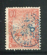 MADAGASCAR- Y&T N°67- Oblitéré - Used Stamps