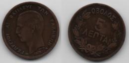 + GRECE   + 5 LEPTA  1878 K+  TRES  BELLE + - Greece