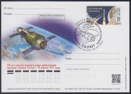 """363 RUSSIA 2021 ENTIER POSTCARD Os 031 Used STATION """"SALYUT"""" SPACE ESPACE COSMOS Moscow - Rusia & URSS"""