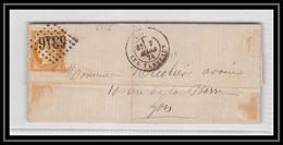 1474 Rhone Cérès N°59 GC 6316 Lyon LES TERREAUX 7/3/1874 LAC Lettre Cover France - 1849-1876: Periodo Classico