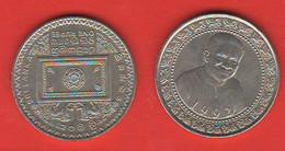 Sri Lanka One Rupee 1992 Presidency Of Ranasinghe Premadasa Copper - Nickel Coin - Sri Lanka