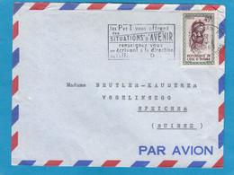 """LETTRE AVEC TIMBRE """"MASQUE"""". - Ivory Coast (1960-...)"""