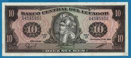 ECUADOR 10 SUCRES 22.11.1988 # LP 04585932  P# 121 Sebastián De Benalcazar - Ecuador