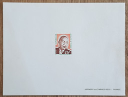 COTE D'IVOIRE - Epreuve 1974 - YT N°371 - Président Félix Houphouet-Boigny - Ivory Coast (1960-...)