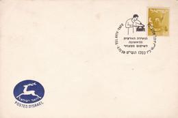 ISRAEL. PREMIÈRE CONFÉRENCE NATIONALE SUR LA RÉADAPTATION PROFESSIONNELLE. 1958, FDC ENVELOPPE. NON CIRCULEE.- LILHU - FDC