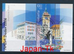 SCHWEIZ Mi. Nr. Block 41 Nationale Briefmarkenausstellung NABA '06, Baden - Used - Blocks & Kleinbögen
