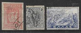 Griechenland 1901/1937 Kleines Lot  O/Used - Sin Clasificación