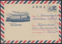 4580 RUSSIA 1967 ENTIER COVER Used IRKUTSK Metall METAL SCIENCE RESEARCH INSTITUTE USSR Mailed 150 - 1960-69