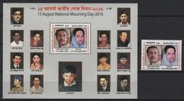 Bangladesh (2016) Yv. 1046 + Bf. 57 / National Day - Bangladesh