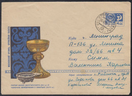 4616 RUSSIA 1967 ENTIER COVER Used MOSCOW KREMLIN MUSEUM MUSEE SILVER CRAFTS ART JEWELRY USSR Mailed 168 - 1960-69