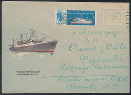 4648 RUSSIA 1967 ENTIER COVER Used FISHING SHIP FISH SCHIFF FISCH BATEAU PECHEUR PECHE TROWLER USSR Mailed 193 - 1960-69
