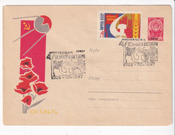 USSR Russia 1964 October! - Storia Postale