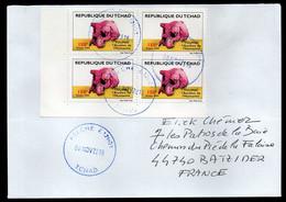 TCHAD Enveloppe Cover Oblitération Abéché Toumaï - Tchad (1960-...)