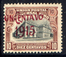 PERU, NO. 193 - Peru