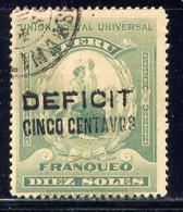 PERU, NO. J36 - Peru