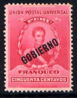 PERU, NO. O26 - Peru