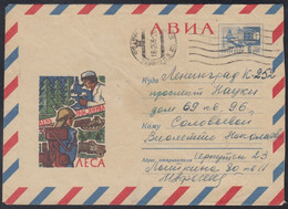 4694 RUSSIA 1967 ENTIER COVER Used FORESTRY INDUSTRY INDUSTRIE NATURE NATUR MICROSCOPE WORK JOB WORKER USSR Mailed 239 - 1960-69