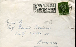 63623 Italia, Special Postmark 1959 On Circuled Cover =  Passaggio A Hong Kong (cinema Film Company) - Other