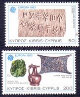 CYPRUS - ARCHEOLOGY - **MNH - 1983 - Archaeology