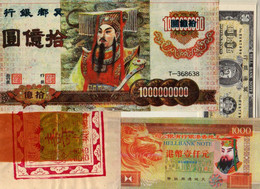 """Collection Of 12 Different Chinese 'Hell Notes"""" – Printed Face And Back As Colorful Imitation Currency Used, Then Burned - China"""