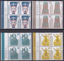 BRD, Sehenswürdigkeiten (V), 1989, Mi.Nr. 1398-1401 ** 4 Viererblöcke Mit Bogenzähler - Neufs